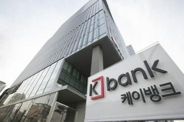 Online Lender K-Bank Enjoys Rapid Growth in Q1