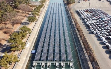Offshore Solar Power Generation Facility Installed by Incheon Port Floodgate