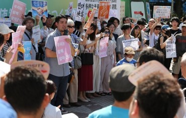 Korean Students in Japan Say Verbal Abuse Simply Due to Their Nationality is Common