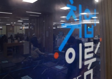 S. Korea Basks in 1st Job Additions in 13 Months amid Recovery Hope