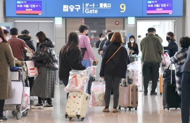 S. Korea to Allow Three More Airports to Run 'Flights to Nowhere'