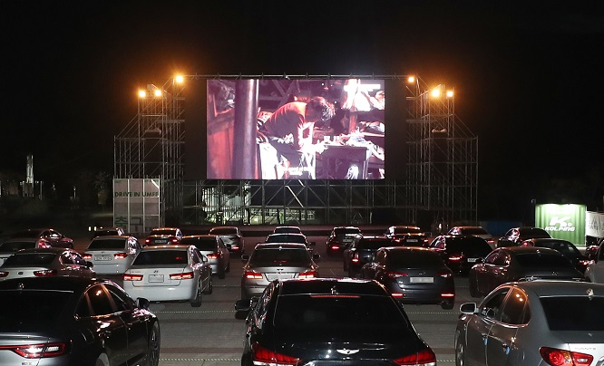 S. Korea's Only Mountain Film Festival Opens in Ulju