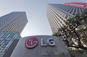 LG Electronics to Buy Stake in Israeli Auto Cybersecurity Firm