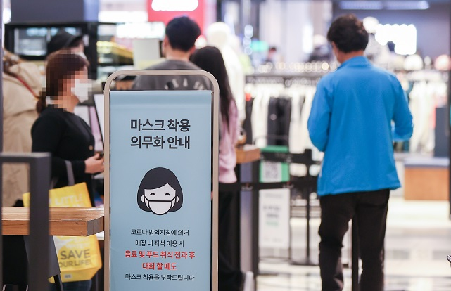 Retail Sales Up 18.5 pct in March on Spring Promotions, Revenge Shopping