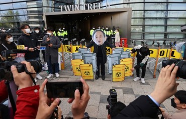 Korean Civic Groups Condemn Japan's Release of Radioactive Water as Nuclear Terror