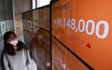 Cryptocurrency Turnover in S. Korea Doubles over Past Month