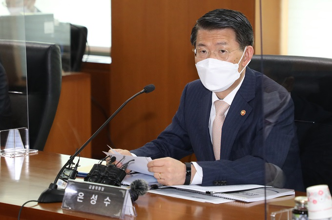 The photo, taken April 15, 2021, shows Financial Services Commission (FSC) Chairman Eun Sung-soo. (Yonhap)