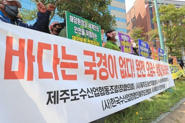 Protests Against Japan's Fukushima Decision Spreading in S. Korea