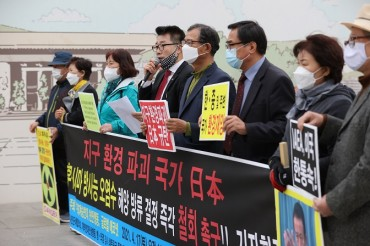 Civic Groups Decry Japan's Plan to Discharge Fukushima Nuke Plant Water