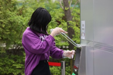 Seoul National University to Run Weekly Rapid Virus Testing for More In-person Learning