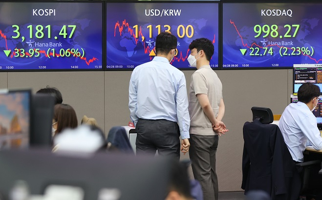 S. Korea Set to Partially Lift Ban on Stock Short Selling After 14 Months