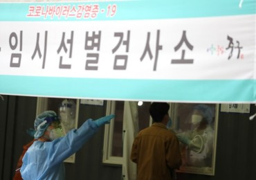 S. Korea to Adopt New Social Distancing Scheme in July as Vaccinations Gather Pace