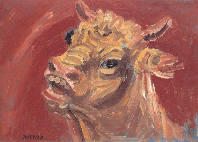"""This image, provided by Leeum, Samsung Museum of Art, shows painter Lee Jung-seob's work """"Bull."""""""
