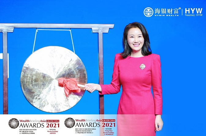Hywin Holdings Announces Two Wins at WealthBriefingAsia Greater China Awards 2021
