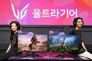 LG to Release New 32-inch Gaming Monitor in S. Korea