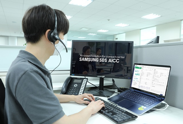 AICC is an AI-based intelligent contact center solution. (image: Samsung SDS)