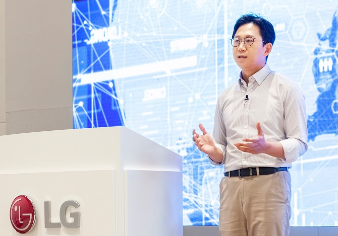 LG Group to Spend Over US$100 Million for Advanced AI Tech Development