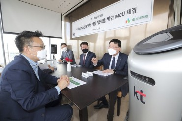 KT to Develop Insurance Programs for Service Robots