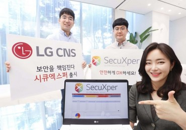 LG CNS Introduces Upgraded Security Services Under New Brand