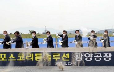 POSCO Breaks Ground for Lithium Plant in S. Korea