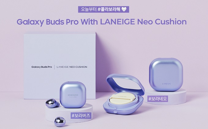 Samsung, Amorepacific Release Special Galaxy Buds Pro Package