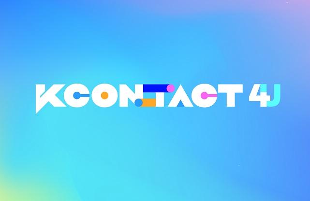 New Season of Global K-pop Fest KCON to Kick Off Online Next Month