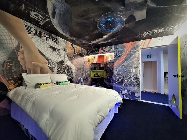 'Art Hotel' Opens Near DMZ