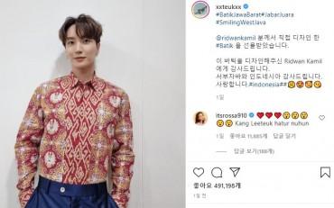 Indonesian Governor Presents Batik Garments to Super Junior Members