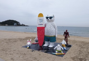 Busan's Songjeong Beach to Hold Junk Art Exhibition