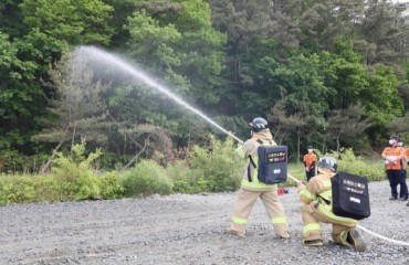 National Fire Agency Develops Hose Bags to Fight Fires in Remote Areas