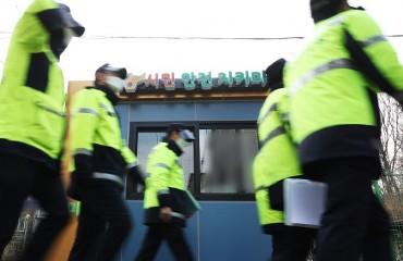 Police Implement Big Data-based Crime Risk Assessment System Nationwide