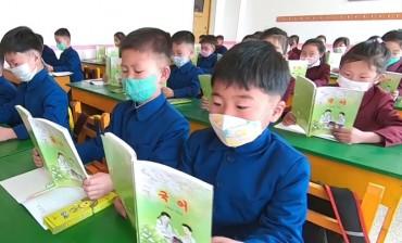 Nearly 1 in 5 N. Korean Children Undernourished: Report