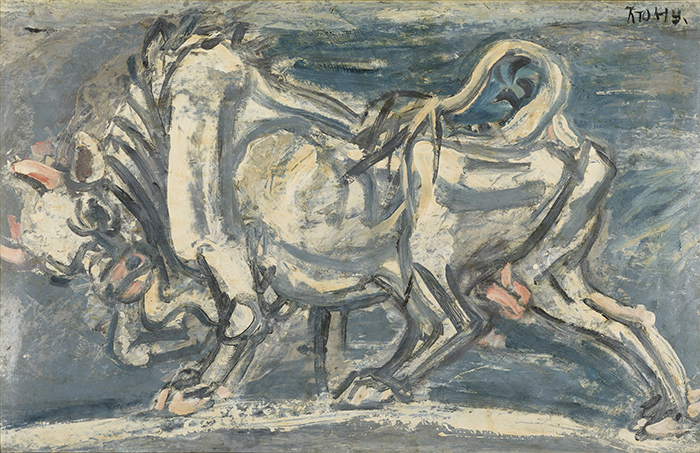 This photo, provided by the National Museum of Modern and Contemporary Art, shows a 1950s painting of a white bull by Korean painter Lee Jung-seob.
