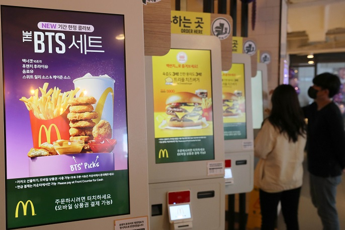 McDonald's BTS Meal Goes on Sale in S. Korea, U.S., Other Countries