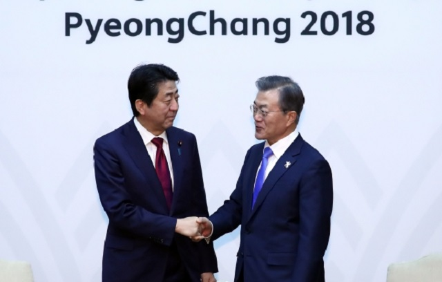 6 in 10 S. Koreans Oppose Moon's Visit to Japan During Tokyo Olympics: Poll