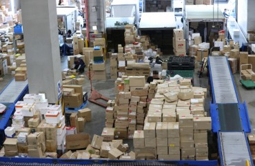 Parcel Shipments Rise 27 pct in Seoul Last Year Due to COVID-19