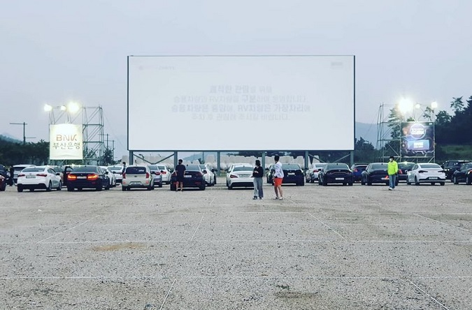 Drive-in Theaters Gain Popularity amid Pandemic