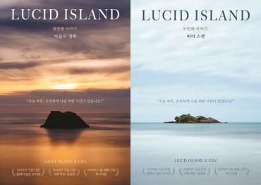 CJ CGV to Screen Evening Meditation Movies from Next Week