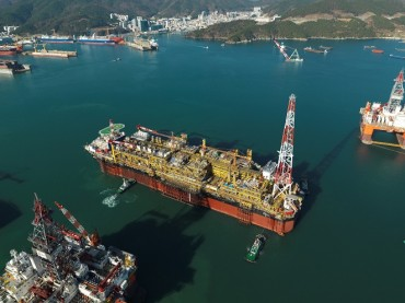 Daewoo Shipbuilding Wins 1.1 tln Won Offshore Facility Order