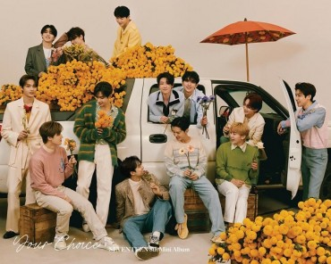 Boy Band Seventeen Eyes Billboard Charts with New EP 'Your Choice'