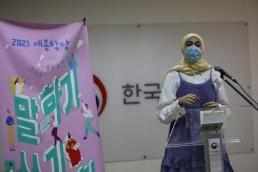Korean Cultural Program Resumes in Egypt