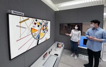 TVs Reborn as Art Exhibitors in Pandemic Era