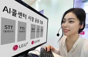 LG Electronics to Expand Cloud-based Call Centers