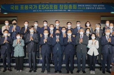 National Assembly, Business and Science Communities Join Hands to Promote ESG