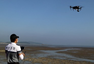 Safety Drones to Patrol West Coast Mud Flats