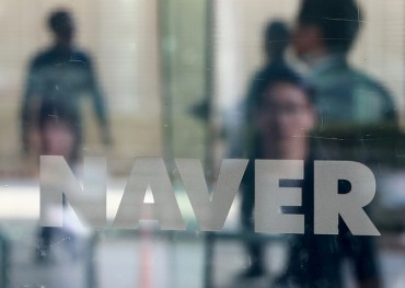 Over 50 pct of Naver Employees Experienced Workplace Bullying: Labor Ministry