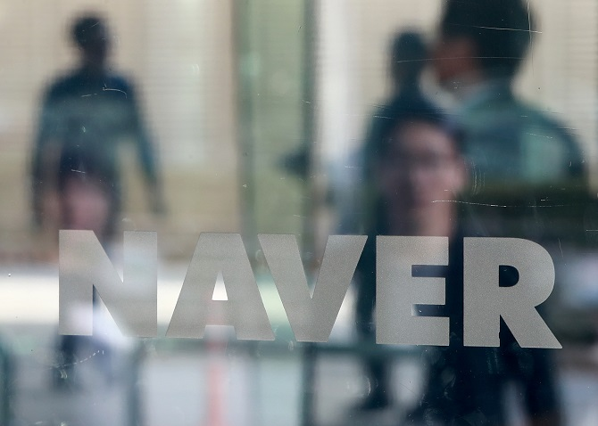 Naver Under Fire for Asking Employees to Work More than Statutory Working Hours