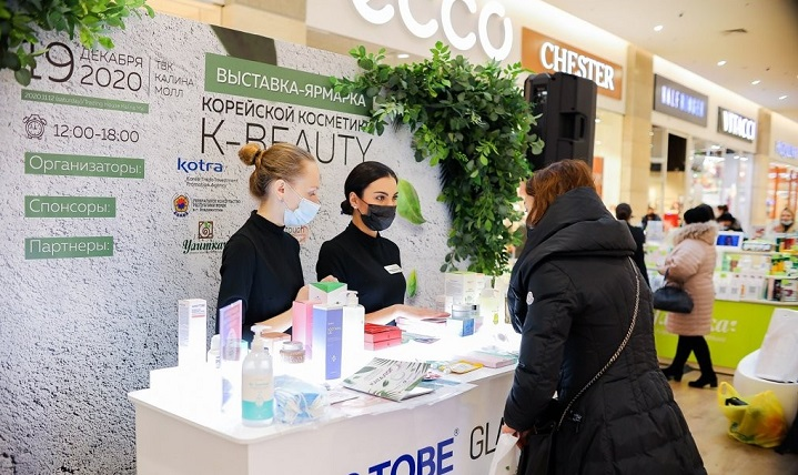 S. Korea Becomes World's 3rd-largest Cosmetics Exporter in 2020