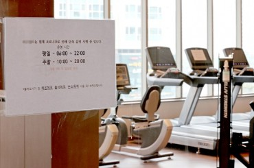 Seoul City Allows Some Gyms, Indoor Golf Driving Ranges to Open till Midnight