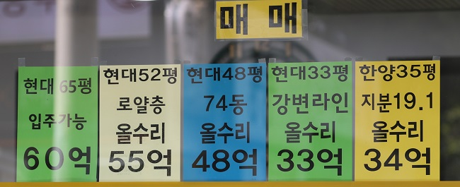 A real estate agency posts prices of apartments in Apgujeong-dong, an affluent district in Seoul, on May 19, 2021. Prices range from 3.4 billion won to 6 billion won. (Yonhap)